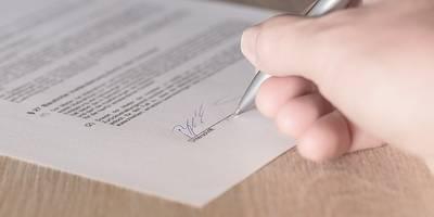 Το δικαίωμα προστασίας από καταχρηστικούς όρους στις συμβάσεις