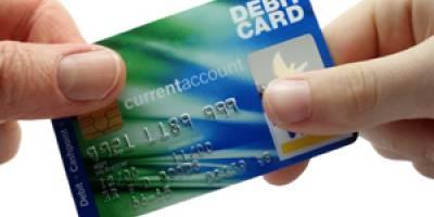 Πιστωτικές Κάρτες - Διευκόλυνση αλλά και κίνδυνος