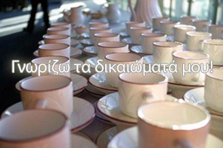 cafe_cups.jpg