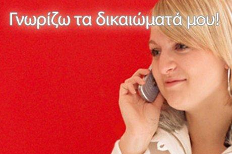 girl_phone.jpg