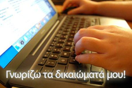 hands_pc.jpg