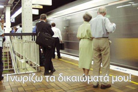 metro_old.jpg