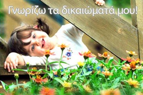 summer_kids.jpg