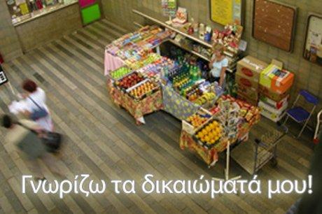 super_market.jpg